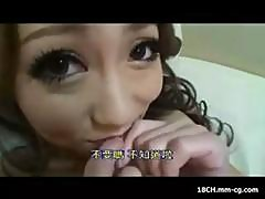 Censored Clip Of A Sweet Japanese Cutie In Her First On-screen Performance
